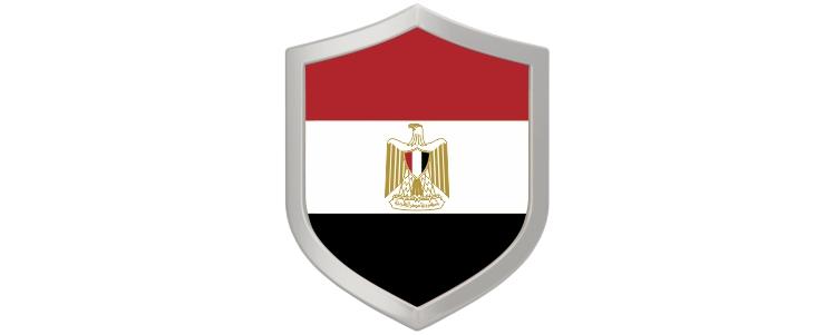 Ägypten-Kategorie