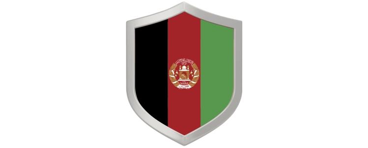 Afghanistan-Kategoriebanner