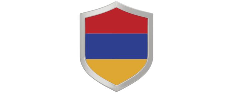 Armenien-Kategoriebanner