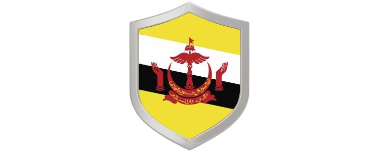 Brunei-Kategoriebanner