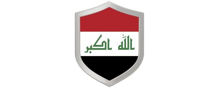Irak-Kategoriebanner