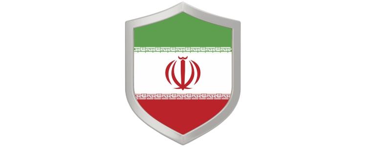 Iran-Kategoriebanner