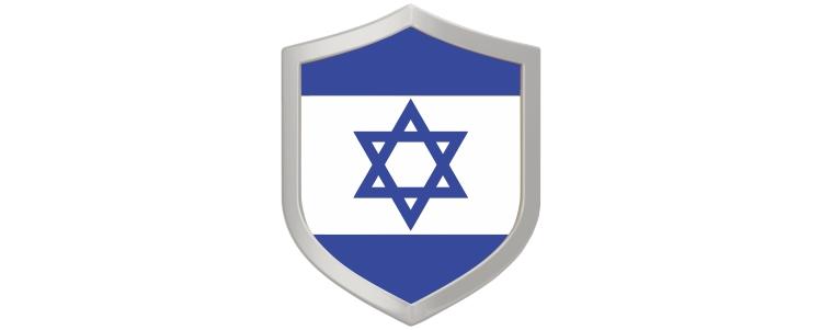 Israel-Kategoriebanner
