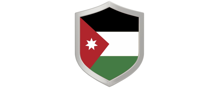 Jordanien-Kategoriebanner