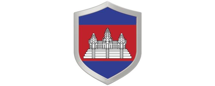 Kambodscha-Kategoriebanner