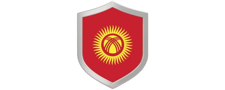Kirgistan-Kategoriebanner