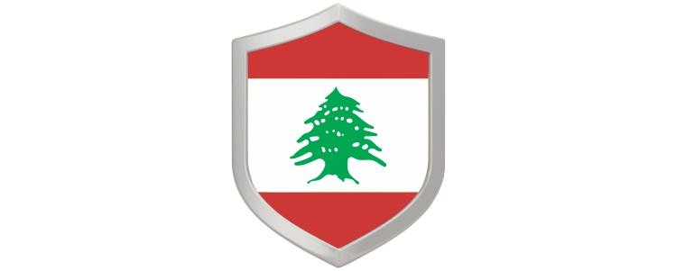 Libanon-Kategoriebanner