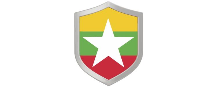Myanmar-Kategoriebanner
