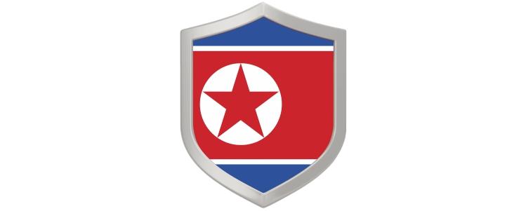 Nord_Korea-Kategoriebanner