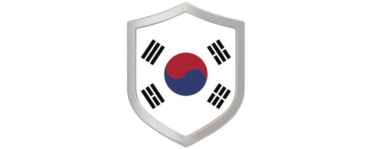 Sued_Korea-Kategoriebanner