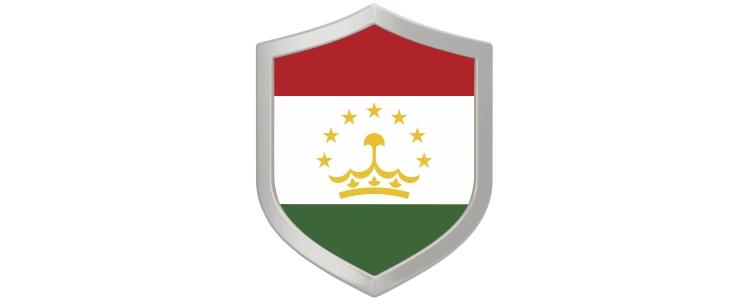 Tadschikistan-Kategoriebanner