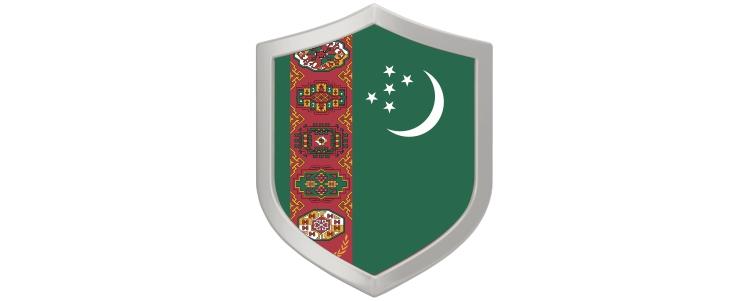 Turkmenistan-Kategoriebanner