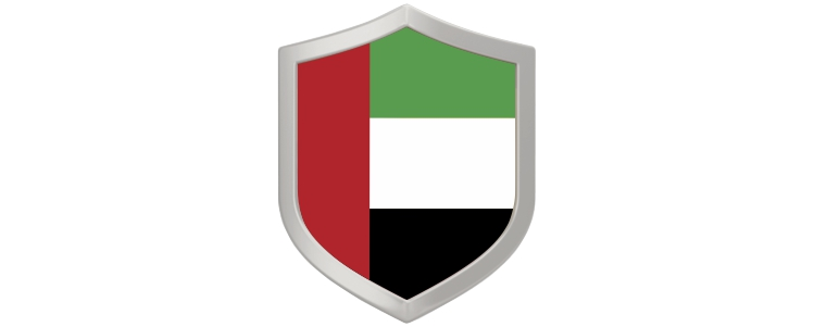 Vereinigte_Arabische_Emirate-Kategoriebanner