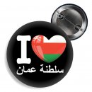 Button - I LOVE OMAN / arabisch -