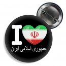 Button - I LOVE IRAN / arabisch -